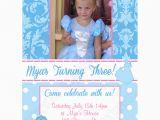 Personalized Cinderella Birthday Invitations Cinderella Inspired Printable Photo Invitation 4 Diy