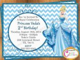 Personalized Cinderella Birthday Invitations Cinderella Invitation Princess Cinderella Party Invite
