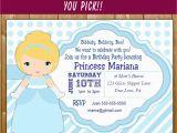 Personalized Cinderella Birthday Invitations Cinderella Party Funpartysupply