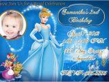 Personalized Cinderella Birthday Invitations Cinderella Photo Birthday Invitation