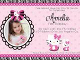 Personalized Hello Kitty Birthday Invitations Custom Hello Kitty Invitation