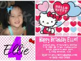 Personalized Hello Kitty Birthday Invitations Hello Kitty Birthday Party Personalized Invitation and