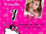 Personalized Hello Kitty Birthday Invitations Hello Kitty Zebra Personalized Birthday Invitation Photo
