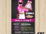 Personalized Power Rangers Birthday Invitations Power Ranger Invitation Power Rangers From