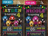 Personalized Power Rangers Birthday Invitations Power Rangers Birthday Invitation Invitations Power Rangers