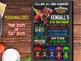 Personalized Power Rangers Birthday Invitations Power Rangers Invitation Power Rangers by Zazainvitations