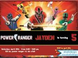 Personalized Power Rangers Birthday Invitations Power Rangers Invitation Printable Power Rangers