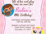 Pet Birthday Invitations 20 Birthday Invitations Cards Sample Wording Printable
