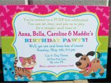 Pet Birthday Invitations Cat and Dog Invitation Printable or Printed with Free Shipping