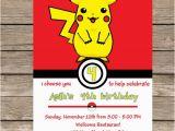 Pikachu Birthday Invitations Items Similar to Pokemon Pikachu Invitation Pokemon