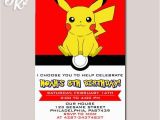 Pikachu Birthday Invitations Pokemon Ball Pikachu Anime Birthday Party Card Digital