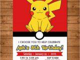 Pikachu Birthday Invitations Pokemon Birthday Party Printable Invitations Page Two