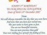 Poem for Birthday Girl 1st Birthday Poem Ebay