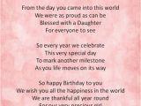 Poem On Birthday Girl Happy Birthday Poems From Daughter Http Www
