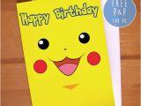 Pokemon Birthday Card Maker 17 Best Images About Pokemon Birthday On Pinterest Party