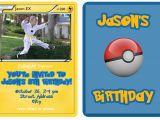 Pokemon Birthday Invitation Templates Free Birthday Invites Pokemon Birthday Invitations Printable