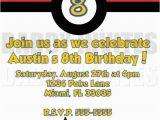 Pokemon Birthday Invitation Templates Free Pokemon Birthday Invitation