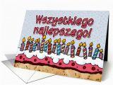 Polish Birthday Cards Polish Birthday Card Wszystkiego Najlepszego Card 379552