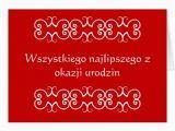 Polish Birthday Cards Polish Birthday Greeting Card Zazzle