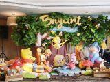 Pooh Bear Birthday Decorations Kara 39 S Party Ideas Winnie the Pooh themed Birthday Party