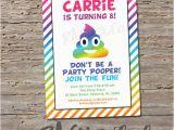 Poop Emoji Birthday Invitations Rainbow Poop Emoji Invitation Printable Birthday Invite