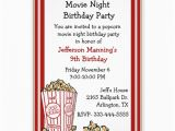 Popcorn Birthday Invitations Fun Popcorn Birthday Party Invitation 5 Quot X 7 Quot Invitation