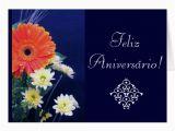Portuguese Birthday Cards Portuguese Birthday Aniversario Greeting Card Zazzle