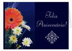 Portuguese Birthday Cards Aniversario Greeting Card Zazzle