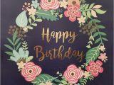 Pretty Birthday Memes Happy Birthday ɓℓiѕѕƒyℓ ɓiyatn Au Happy Birthday