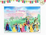 Prince and Princess Birthday Party Invitations Disney Princess Prince Invitation Princess by Hdinvitations