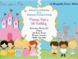 Prince and Princess Birthday Party Invitations Princess and Prince Invitation Digital File