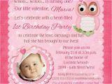 Princess 1st Birthday Invitation Wording 1st Birthday Princess Invitation Wording Jin S Invitations