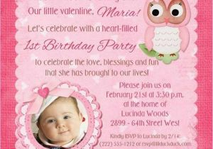 Princess 1st Birthday Invitation Wording Jin S Invitations