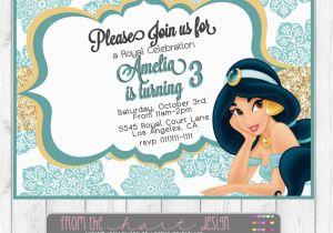 Princess Jasmine Birthday Party Invitations Disney Aladdin
