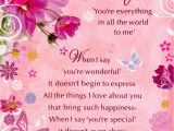 Print A Birthday Card for Wife Best Birthday Card Messages for Wife Birthday Tale