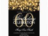 Printable 60th Birthday Invitations Free Printable 60th Birthday Invitations Free Invitation