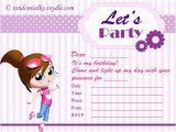 Printable Birthday Invitation Cards Printable Birthday Invitation Cards