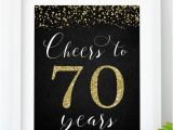 Printable Happy 70th Birthday Banner Cheers to 70 Years Printable 70th Birthday Decor Gold 70th