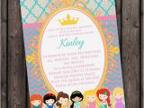 Quick Birthday Invitations Princess Invitation Royal Crown 5×7 or 4×6 Free
