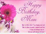 Quotes On Happy Birthday Mom top Happy Birthday Mom Quotes