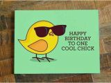 Raunchy Birthday Cards 15 Best Raunchy Unconventional V Day Cards Images On