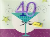 Really Big Birthday Cards Luxury Very Big Large Square 3d Special 40th Birthday