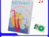 Recordable Birthday Card Custom Birthday Voice Recordable Greeting Card sound
