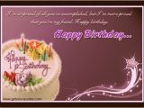 Religious Birthday Cards for A Friend Religious Birthday Wishes Quotes Quotesgram