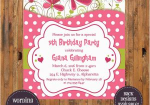 Religious Birthday Invitations Christian Invitation Child
