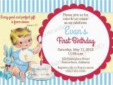 Religious Birthday Invitations Vintage Baby 39 S First Birthday Invitation Retro Cake