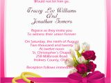 Religious Birthday Party Invitation Wording Religious Birthday Invitation Wording Samples Birthday Tale