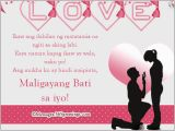 Romantic Birthday Cards for Boyfriend Tagalog Birthday Messages for Boyfriend 365greetings Com