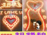 Romantic Birthday Gifts for Boyfriend Online Creative Gifts to Send Boys and Husband Boyfriend