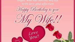 Romantic Happy Birthday Quotes for Wife Romantic Happy Birthday Quotes for Wife Image Quotes at